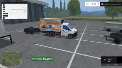 Gazel Next Modul для FS 2015