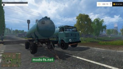 IFA W50 GUELLE