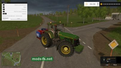 Мод трактора Мод JOHN DEERE 8400 для FS 2015