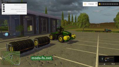 Трактор John Deere 9630 для FS 2015