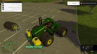 Трактор с двумя парами колес