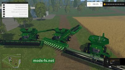 John Deere S для Farming Simulator 2015
