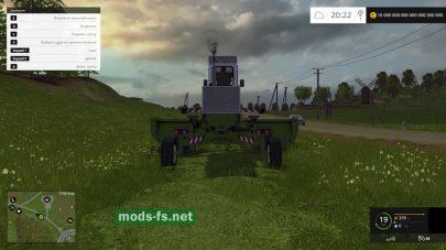 Мод Fortschritt E303