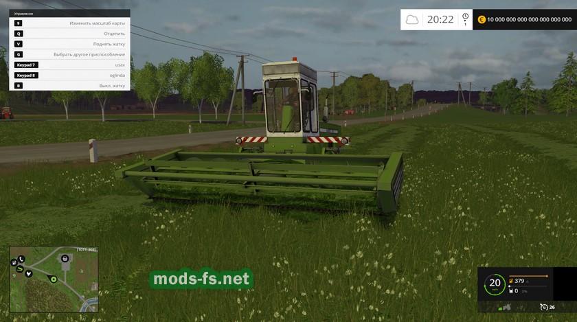 скачать мод на farming simulator 2015 на косилку
