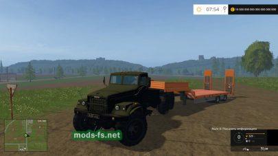 Мод КрАЗ-255