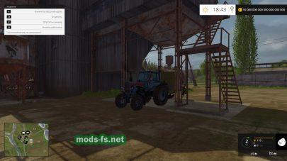 Мод трактора МТЗ-82 Беларус