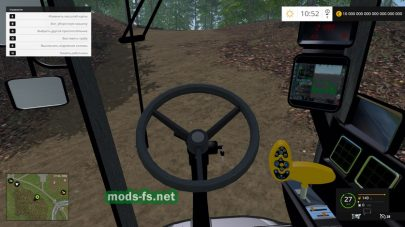Мод NEW HOLLAND 9060L для FS 2015