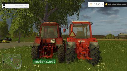 Пак тракторов МТЗ-82