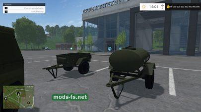 Бочка для УАЗ