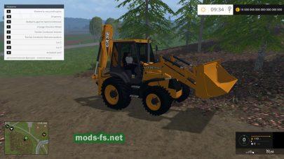 Трактор CASE 580M с ковшом и отвалом