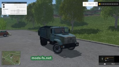 Мод Зил-45065