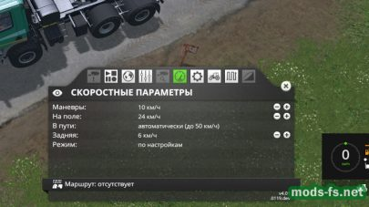 Мод Courseplay для Farming Simulator 2015