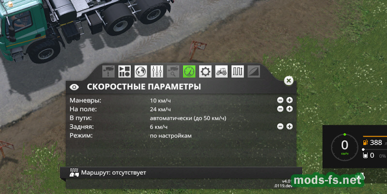 Farming simulator 2015 скачать мод courseplay v4. 00. 0007 fs 15.