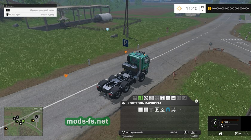 Мод courseplay v4. 0 для farming simulator 2015.