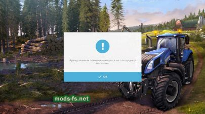 Мод «арена техники» в Farming Simulator 2015