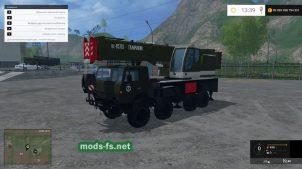 КамАЗ с краном и модулями для FS 2015