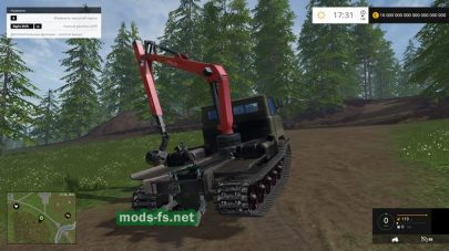 ГАЗ 66 «Трелевочник»