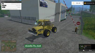 Трактор IMT 5131 с отвалом для Фермер Симулятор 2015