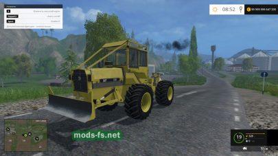 Трактор IMT 5131 для фермы