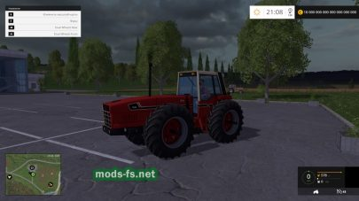 International Harvester 3588 для FS 2015