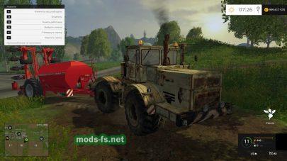 Мод трактора К-701