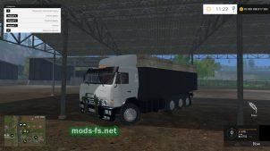 Грузовой КамАЗ-53212