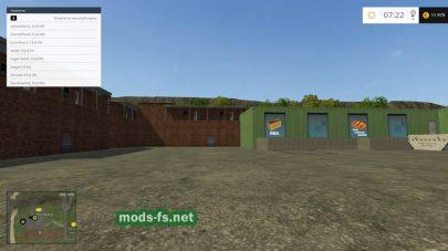 Здания в игре