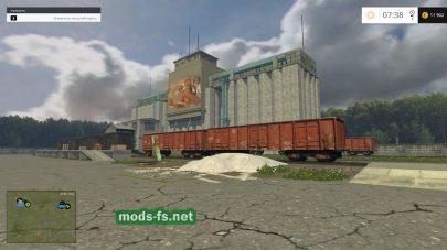 Грузовая железная дорога в FS 2015