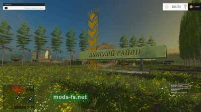Карта «Кубанские просторы 2.2» для Farming Simulator 2015
