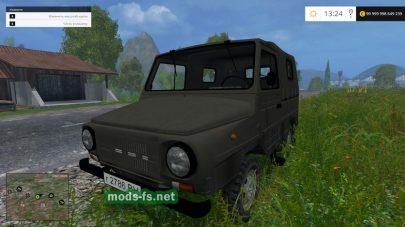 Модификация ЛуАЗ-969М