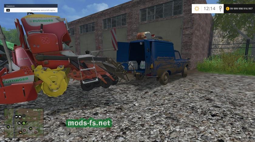 скачать мод заправщик сеялок для Farming Simulator 2015 - фото 4