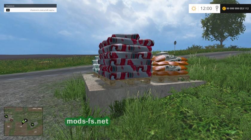 скачать мод заправщик сеялок для Farming Simulator 2015 - фото 7