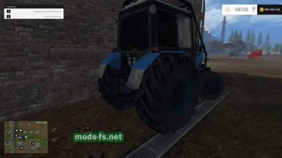 Трактор «Беларус» с отвалом для FS 2015