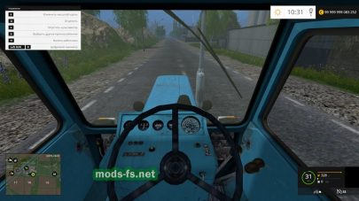 Мод трактора МТЗ «Беларус»