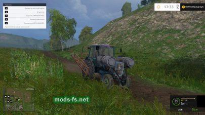 Трактор-опрыскиватель МТЗ 82 для FS 2015
