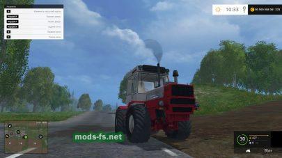 Трактор Т-150КМ ХТЗ для FS 2015