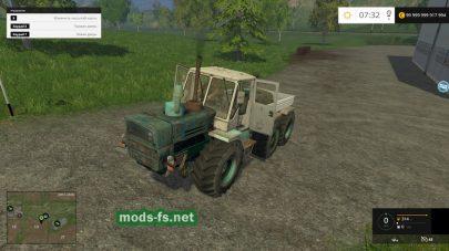 Мод трактора ХТЗ Т-150К2