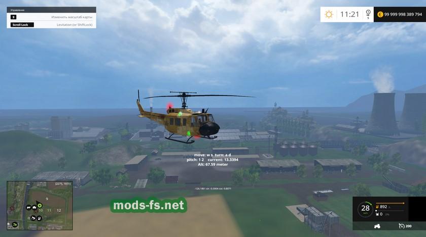скачать мод вертолет для Farming Simulator 2017 - фото 8