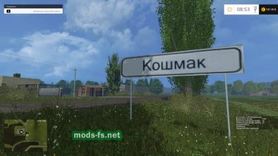 Деревня «Кошмак» в игре FS 2015