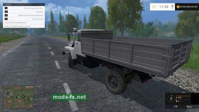Мод ГАЗ-3308 для FS 2015