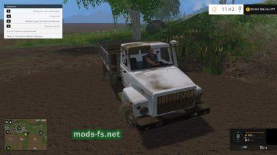 Грузовик ГАЗ-3308 для Farming Simulator 2015