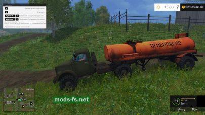 Мод ГАЗ 63Р с бочкой Fuel-Tankertrailer