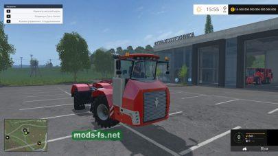 Пак тракторов, комбайнов, прицепов для FS 2015