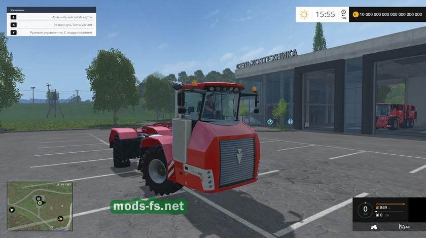 Моды тракторов и комбайнов фото