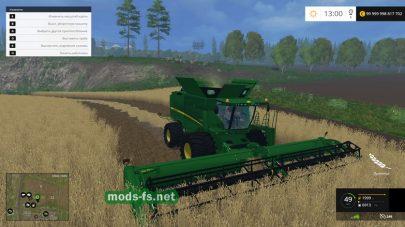 Мод «John Deere 640 Turbo Edition» для FS 2015