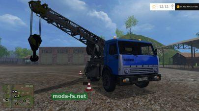kamaz crane truck FS 2015