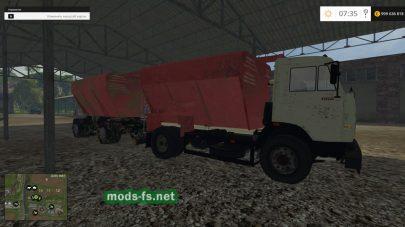 КамАЗ 43253 ЗСК-15 для FS 2015