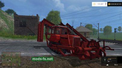 Самоходный погрузчик для зерна в игре FS 2015