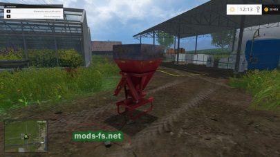 «Л-116» для Фермер Симулятор 2015