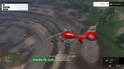 Мод «DRF RESCUE HELICOPTER»